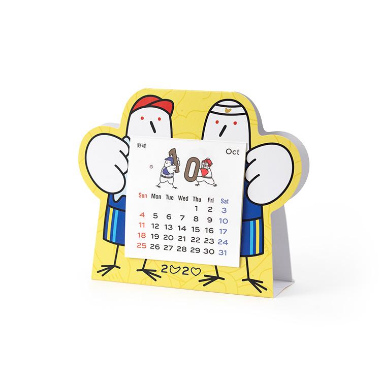 ダイカット卓上カレンダー