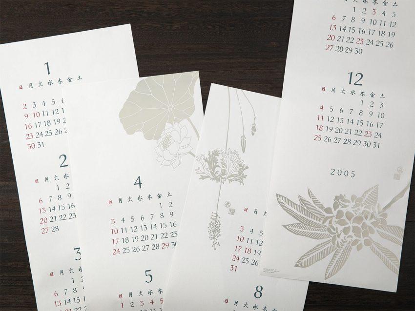 シャラ SHALA「オリジナルカレンダー」(喜事)